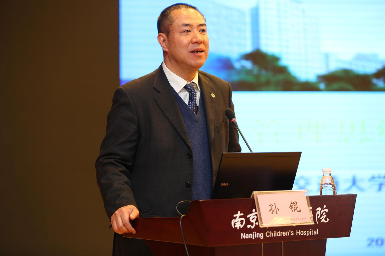南京市儿童医院——医院快讯——医院快讯